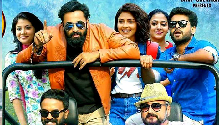 Achayans movie poster new