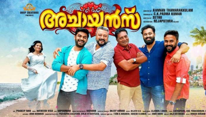 Achayans, Kerala Box Office, Unni Mukundan