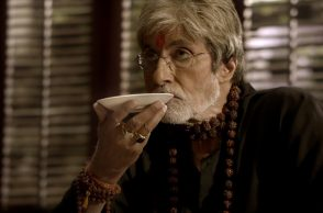Amitabh Bachchan in Sarkar 3 as Subhash Nagre