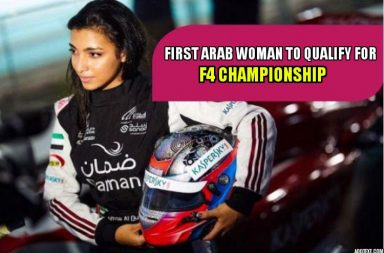 F4 championship, first Arab woman to qualify for F4 championship, Amna Al Qubaisi