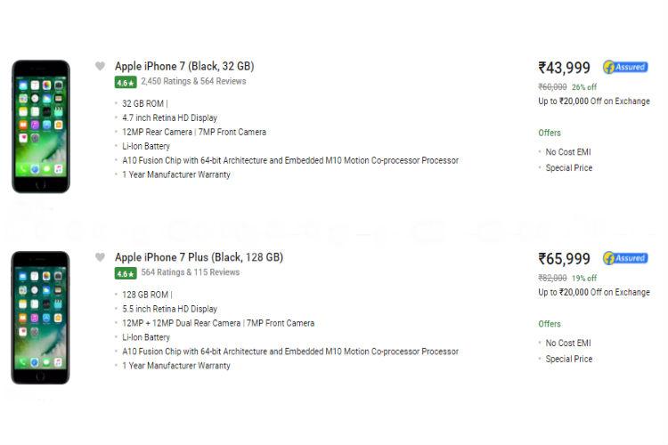 iPhone 7 sale, flipkart