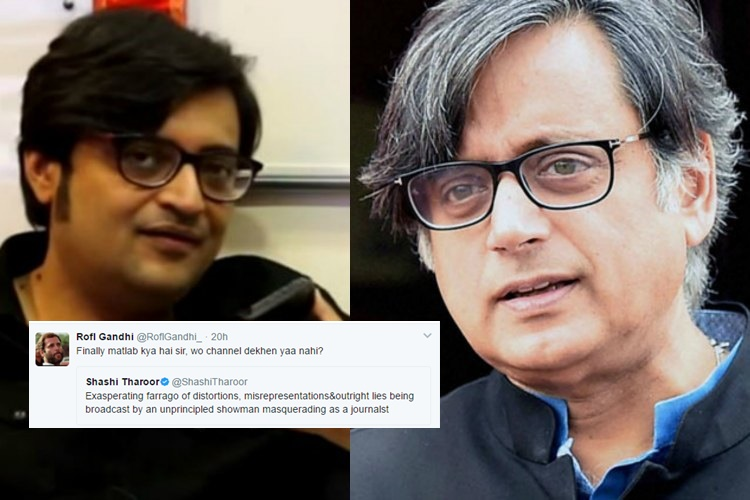 I have nothing to hide: Tharoor