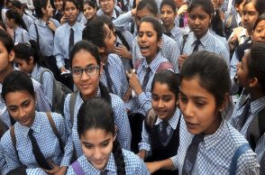 CBSE Class 12th results
