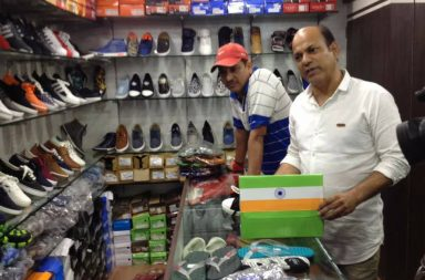 Selling Shoes In Tricolour Box, Shoes In Indian Flag Box