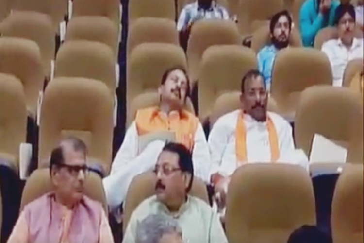 First session of U.P. Assembly starts amidst ruckus, paper balls