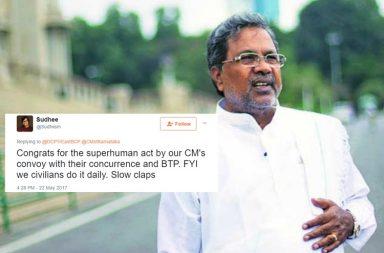Karnataka CM, Karnataka CM ambulance, Siddaramaiah