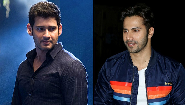 Spyder will come for Dussera: Mahesh Babu