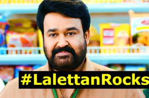 Mohanlal non Malayalam movies list