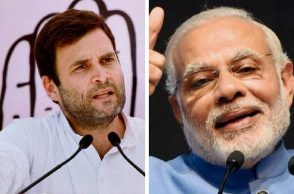 Narendra Modi, Rahul Gandhi image on Central govt anniversary