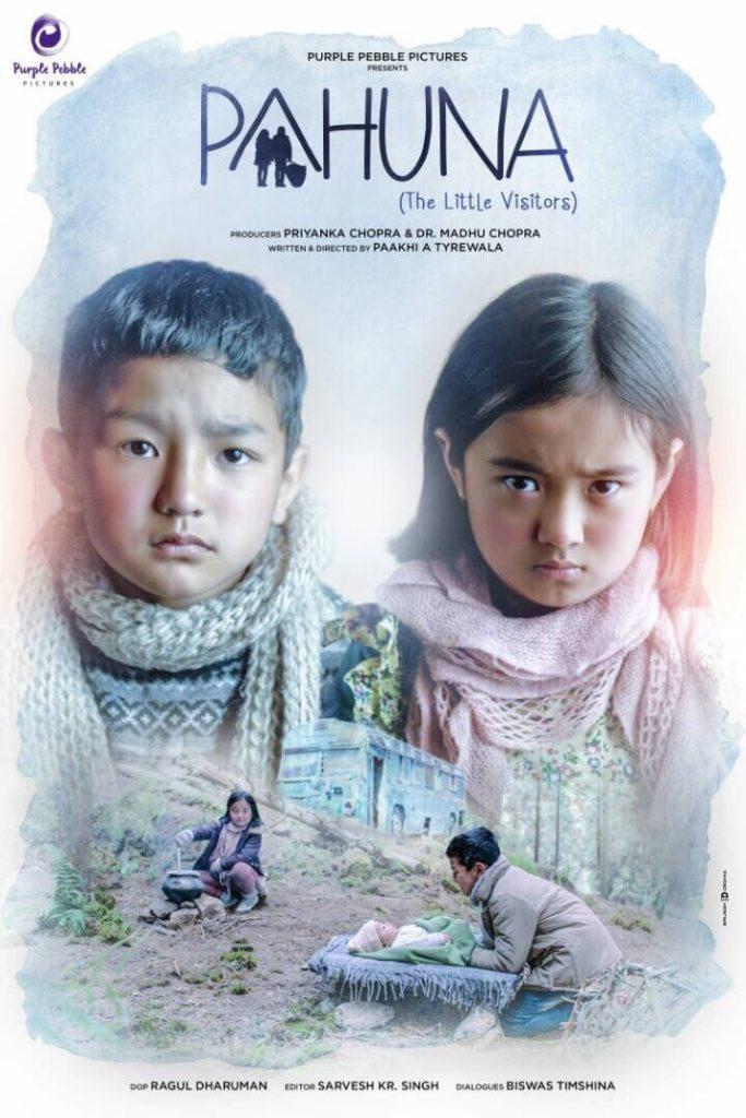 Priyanka's Sikkimese production Pahuna, Cannes Film Festival