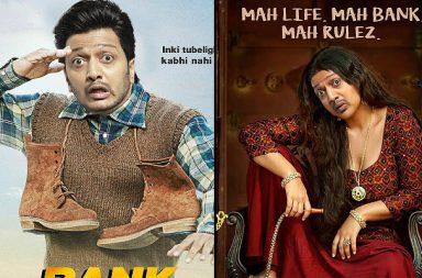 Riteish Deshmukh, Bank Chor funny posters