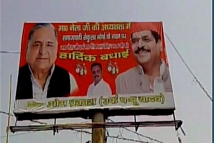 Samajwadi Party splits, Shivpal Yadav announces new front