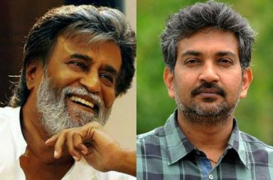 Rajinikanth and SS Rajamouli.