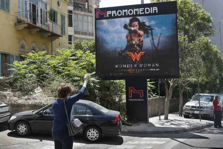 Wonder Woman, Lebanon Ban, Gal Gadot