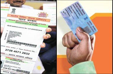 Aadhaar and pan card