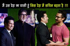 Amitabh Bachchan, Sachin Tendulkar, Aamir Khan