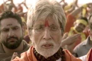 Amitabh Bachchan in Sarkar 3 (Courtesy: ErosNow)