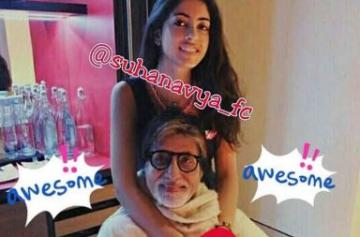 Amitabh Bachchan personal photo