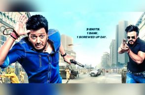 Riteish Deshmukh Bank Chor, YouTube grab