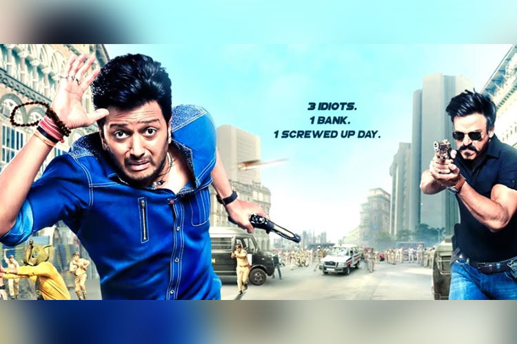 Watch: Vivek Oberoi, Riteish Deshmukh's 16D comic thriller Bank Chor motion poster out
