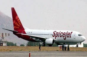 Spicejet ticket prices