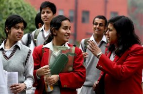 CBSE class 12th results 2017