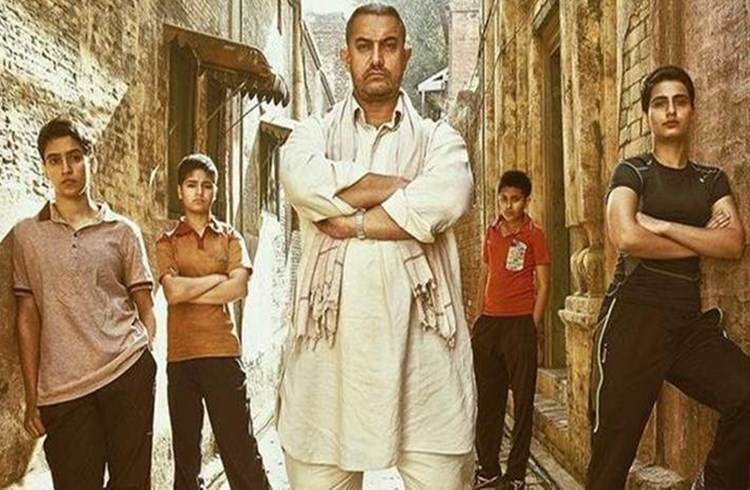 A poster of Dangal