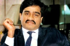 Dawood Ibrahim's niece wedding