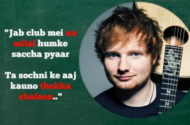 ed sheeran, ed sheeran divide album, ed sheeran shape of you