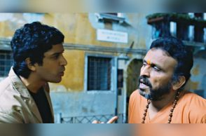 The Fakir of Venice, Farhan Akhtar, Annu Kapoor