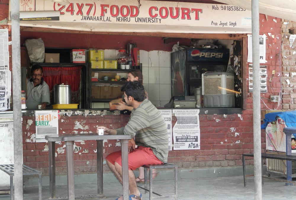 jnu-food-court