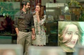Ayushmann Khurrana and Parineeti Chopra in Meri Pyaari Biindu
