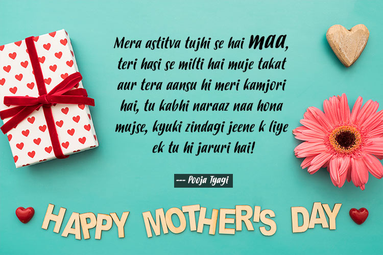Happy mothers day 2017 hindi messages best sms whatsapp and mothers day mothers day message m4hsunfo