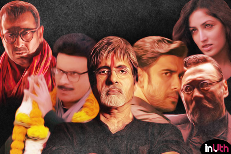 From Amitabh Bachchan's godfatherly angst to a vengeful Yami Gautam, here are 5 things to watch out for in Sarkar 3