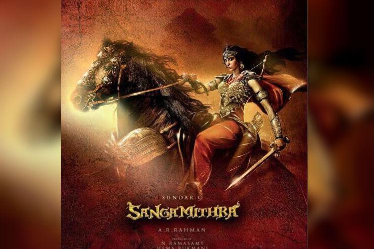Shruti Haasan in first look of Sanghamithra