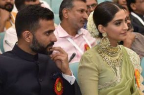 Sonam Kapoor and Anand Ahuja (Courtesy: Twitter)
