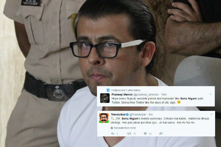 Dhoop hai kabhi, kabhi hai chaanv zindagi: Twitter goes abuzz after Sonu Nigam announces he's quitting the social media platform