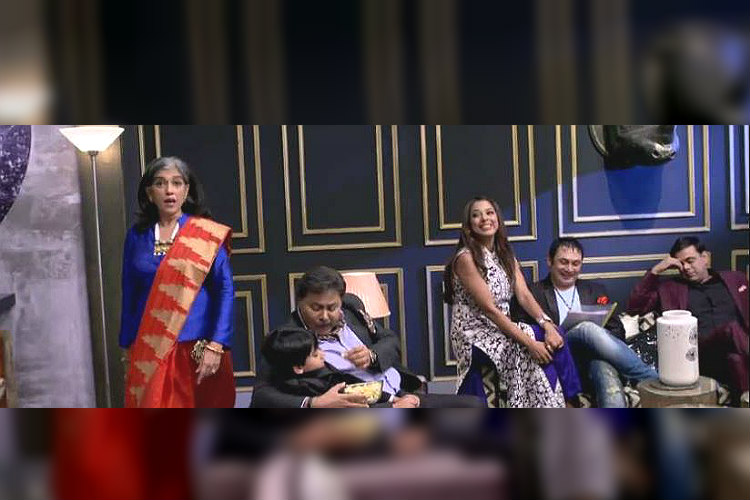 A still from Sarabhai vs Sarabhai (Courtesy: Twitter/@askanitkar14)