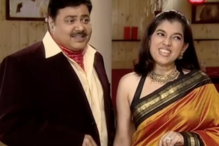 A still from Sarabhai vs Sarbhai (Courtesy: YouTube/Bolly Weed)