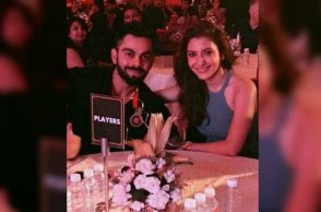 Virat Kohli and Anushka Sharma (Courtesy: Instagram/virushka.world)