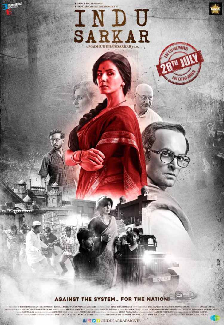 Kirti Kulhari's first look from Indu Sarkar