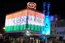 This mosque in Rajasthan is lit up in colours of national flag. Watch video