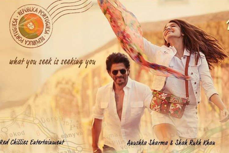Anushka and Shah Rukh Khan in Jab Harry Met Sejal first look