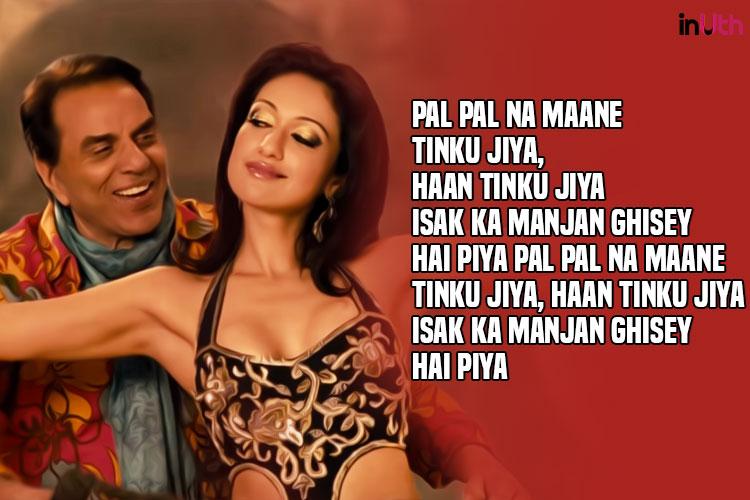 Dharmendra, Tinku Jiya, creepy Bollywood lyrics