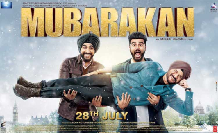 Arjun Kapoor and Anil Kapoor in Mubarakan first look