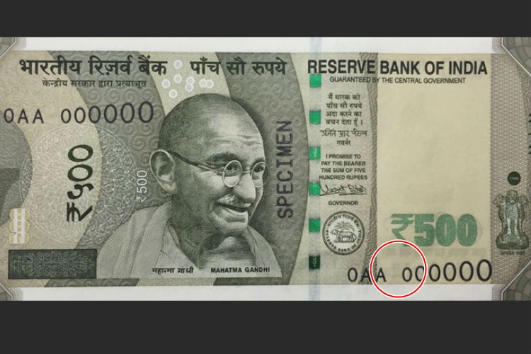 RBI issues new batch of Rs 500 notes with inset letter 'A'