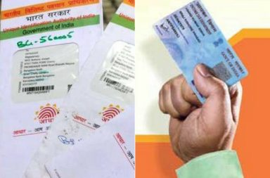Aadhaar and PAN card image