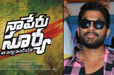 Allu Arjun Na Peru Surya Na Illu India movie poster