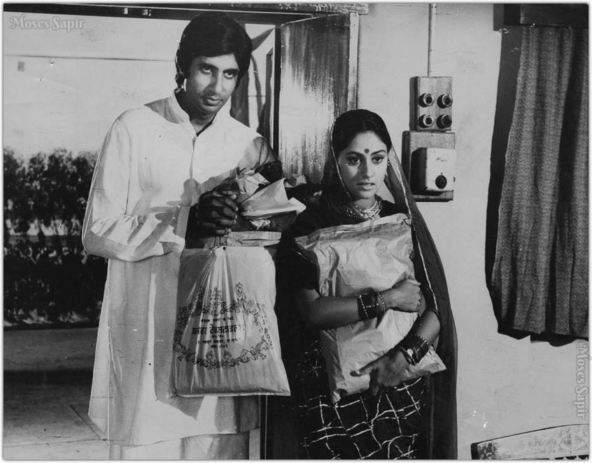 Amitabh Bachchan-Jaya Bachchan (Courtesy: Facebook)Amitabh Bachchan-Jaya Bachchan