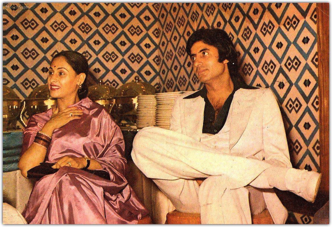 Amitabh Bachchan-Jaya Bachchan (Courtesy Facebook)